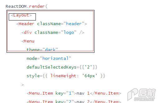 React UI框架Antd(Ant Design)的使用- 1、入门- JMcms内容管理系统